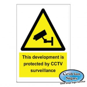 cctv-Logo-Sign-400mm