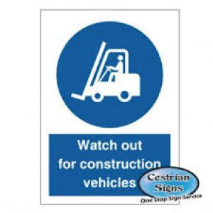 Site Vehicle Safety Signs