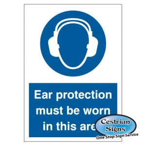 ear protection to be worn in this area blue safety sign